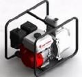 Máy bơm nước Honda HT-6D(16.5HP)