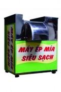Máy ép nước mía siêu sạch MP - F1.400