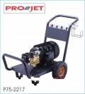 Máy rửa xe áp lực cao Projet P75-2217