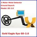 Máy dò kim loại lòng đất gold metal detector ge 2.0