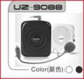 Máy trợ giảng Camac Unizone UZ-9088S